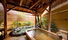 花の湯や 蓮台寺荘