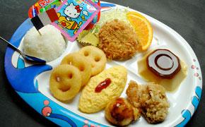 お子様定食 … 1,050円