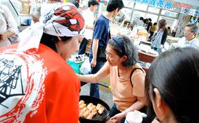 下田きんめ祭り 2011