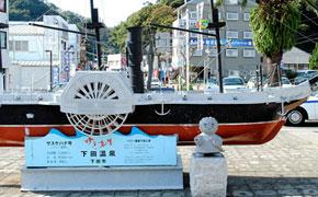 黒船「サスケハナ号」の模型