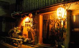 夜でも開いてる飲食店