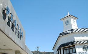 伊豆急下田駅前の時計台