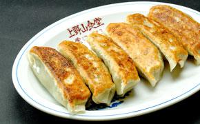 おいしい餃子(6個) … 420円