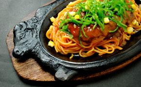 ハンバーグ・スパゲティ … 1,200円