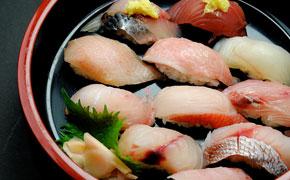 地魚ずし … 2,500円