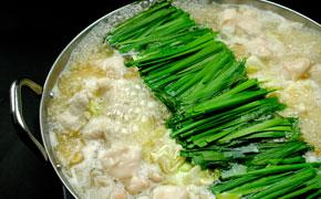 牛モツ鍋 … 2,500円