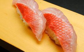 地金目鯛の握り … 2貫 450円