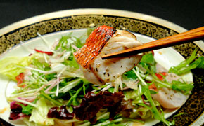 炙り地金目鯛のサラダ … 1,200円