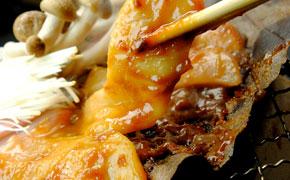 金目包葉味噌焼き