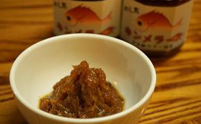 高級食材「金目鯛」のラー油漬け
