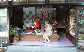 相馬京染店