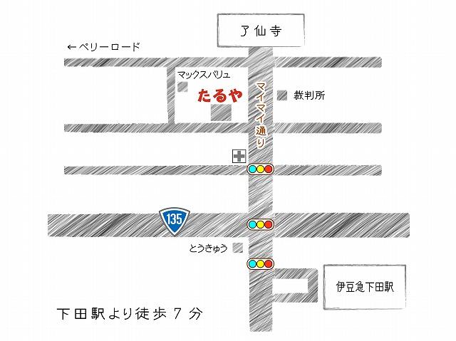 s-たるや 地図