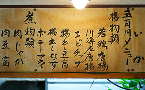 500円メニュー