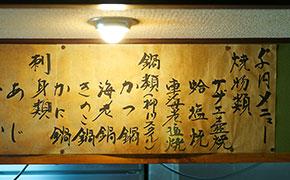 1000円メニュー