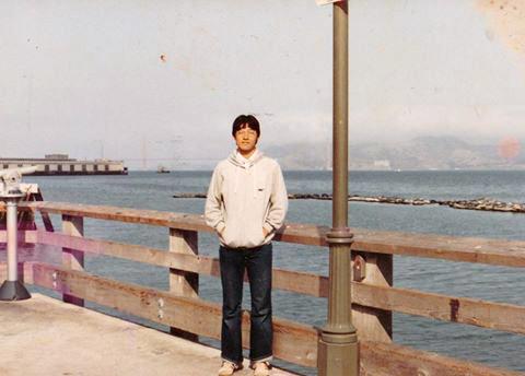 33年前の筆者と金門橋