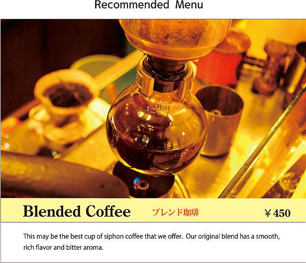 Coffee Kan1