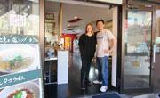 Sun lover&#8217;s cafe <small>サンラバーズカフェ</small>の店内