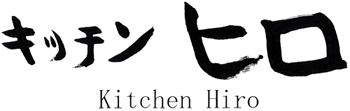 キッチン ヒロ