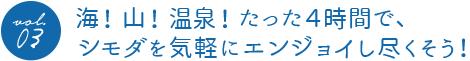 geboku_vol.3譛€邨・title_vol3