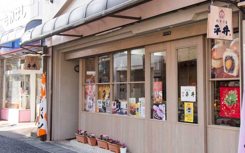 下田のまちなかにある本店。干菓子はこちらでの扱いとなります。