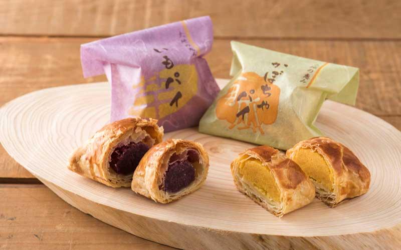 紫芋パイ(左)かぼちゃパイ(右)各150円。