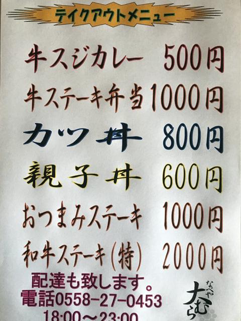9D2073F5-AB18-4234-A33D-2466C3A68E9E - 大村賢一郎