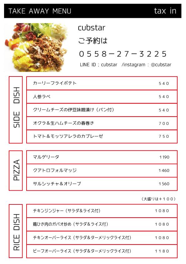 EED841C4-87F5-459C-A7A4-EA34CAA5BA81 - Erico Hoshino