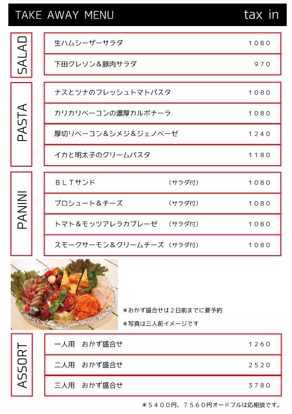 FDAD66EF-432B-4D00-B0E0-B180F3F8CADB - Erico Hoshino