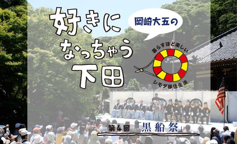 スライド用_vol4