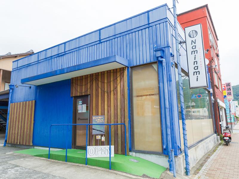 国道沿いの青い建物が目印
