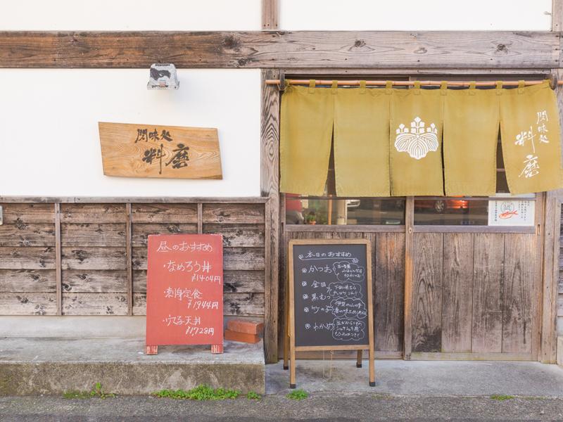 下田八幡神社の近くにあります